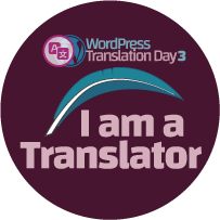 Translator Badge RD