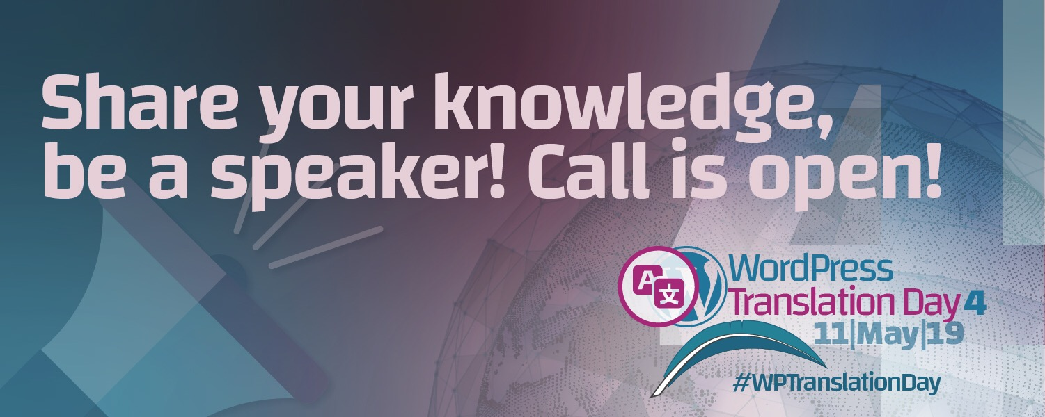 Call for speakers is open banner