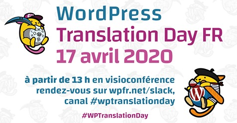 WordPress Translation Day Fr - 17 April 2020