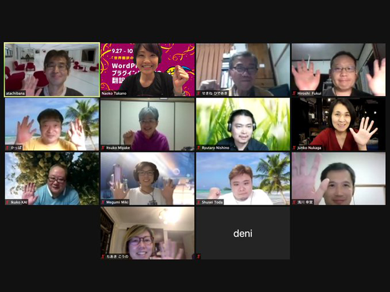 A group of translators contributing towards Japanese mini events.