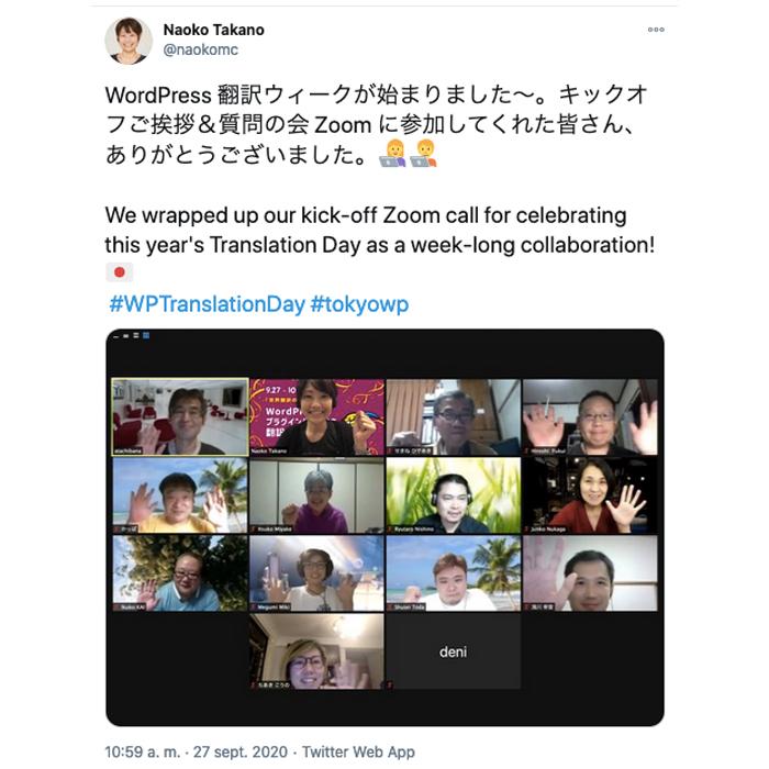 Japanese Tweet