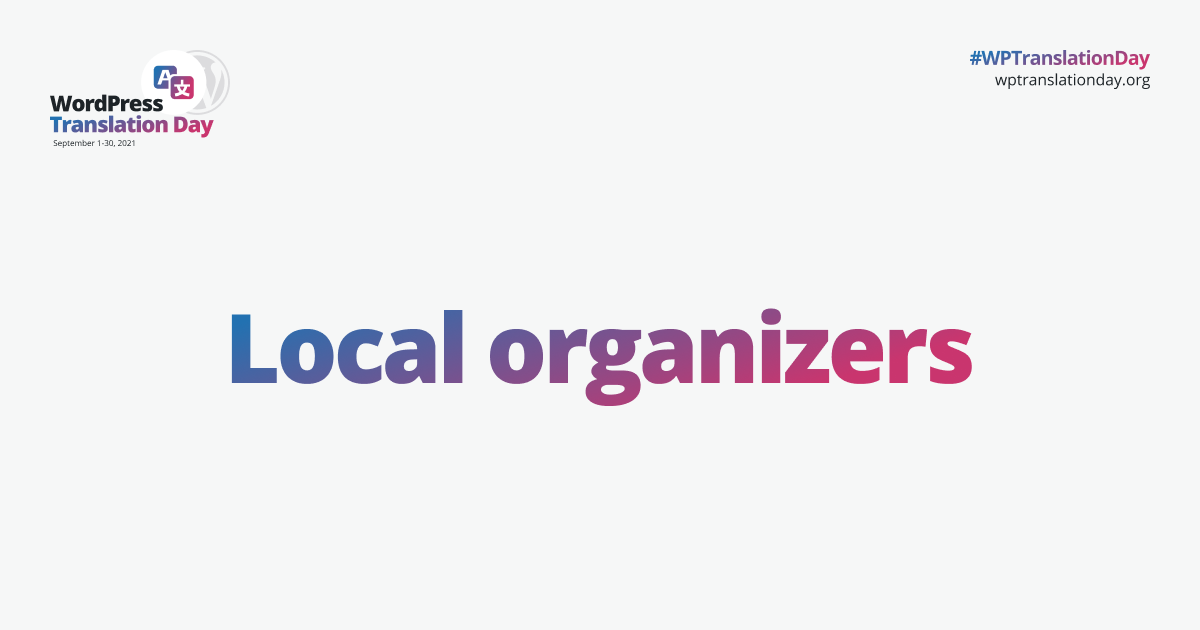 Local Organizers