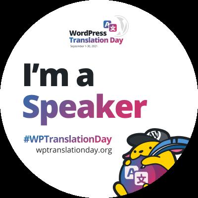 "WordPress Translation Day 2021 ""I'm a Speaker"" budge (White)"