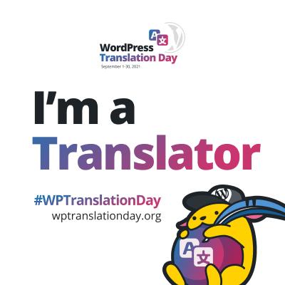 "WordPress Translation Day 2021 ""I'm a Translator"" budge (White Square)"