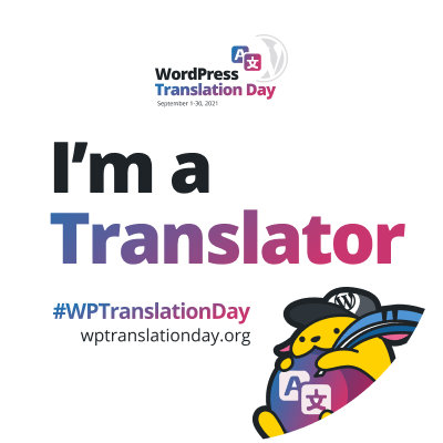 "WordPress Translation Day 2021 ""I'm a Translator"" budge (White)"